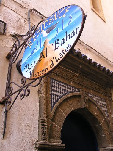 http://www.daralbahar.com/images/maison_ext_m_1.jpg